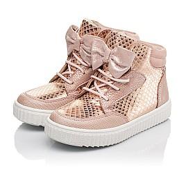Детские демисезонные ботинки Woopy Orthopedic бежевые для девочек натуральный нубук размер 25-33 (3898) Фото 3