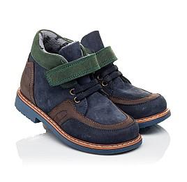 Детские демисезонные ботинки Woopy Orthopedic синие для мальчиков натуральный нубук размер 19-30 (3899) Фото 1