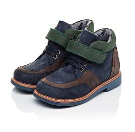 Детские демисезонные ботинки Woopy Orthopedic синие для мальчиков натуральный нубук размер 19-30 (3899) Фото 5