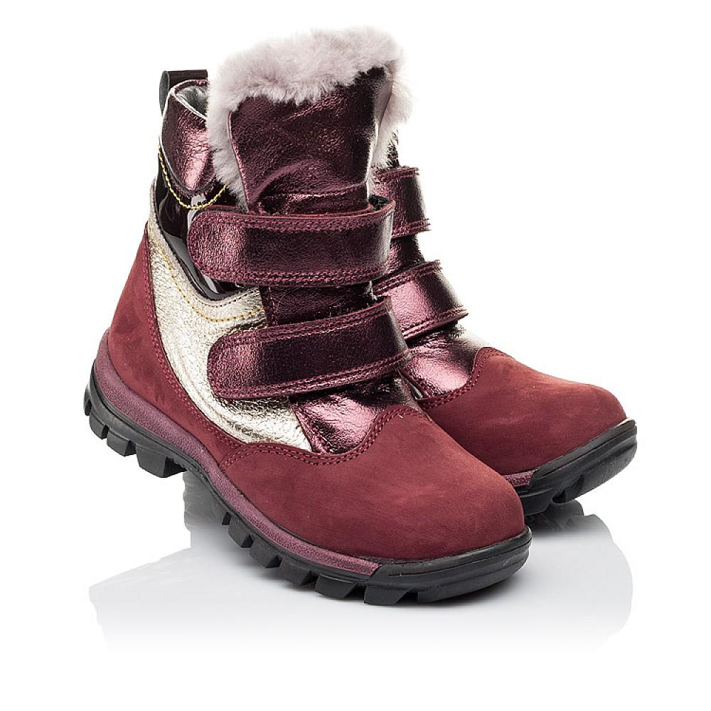Детские зимние сапожки на меху Woopy Orthopedic бордовые для девочек натуральный нубук размер 21-33 (3901) Фото 1