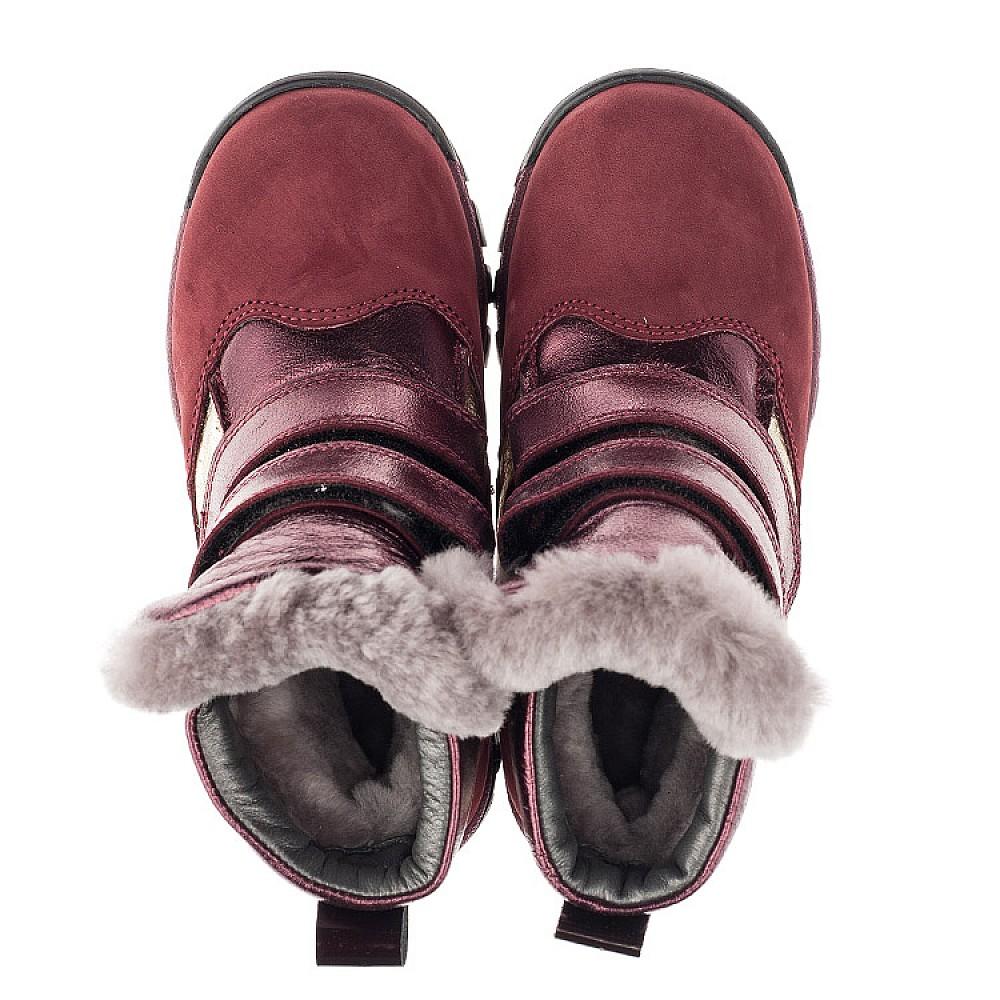 Детские зимние сапожки на меху Woopy Orthopedic бордовые для девочек натуральный нубук размер 21-33 (3901) Фото 5