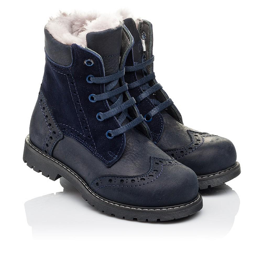 Детские зимние ботинки на меху Woopy Orthopedic синие для мальчиков натуральный нубук размер 25-37 (3902) Фото 1