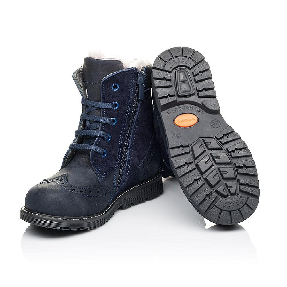 Детские зимние ботинки на меху Woopy Orthopedic синие для мальчиков натуральный нубук размер 25-37 (3902) Фото 2