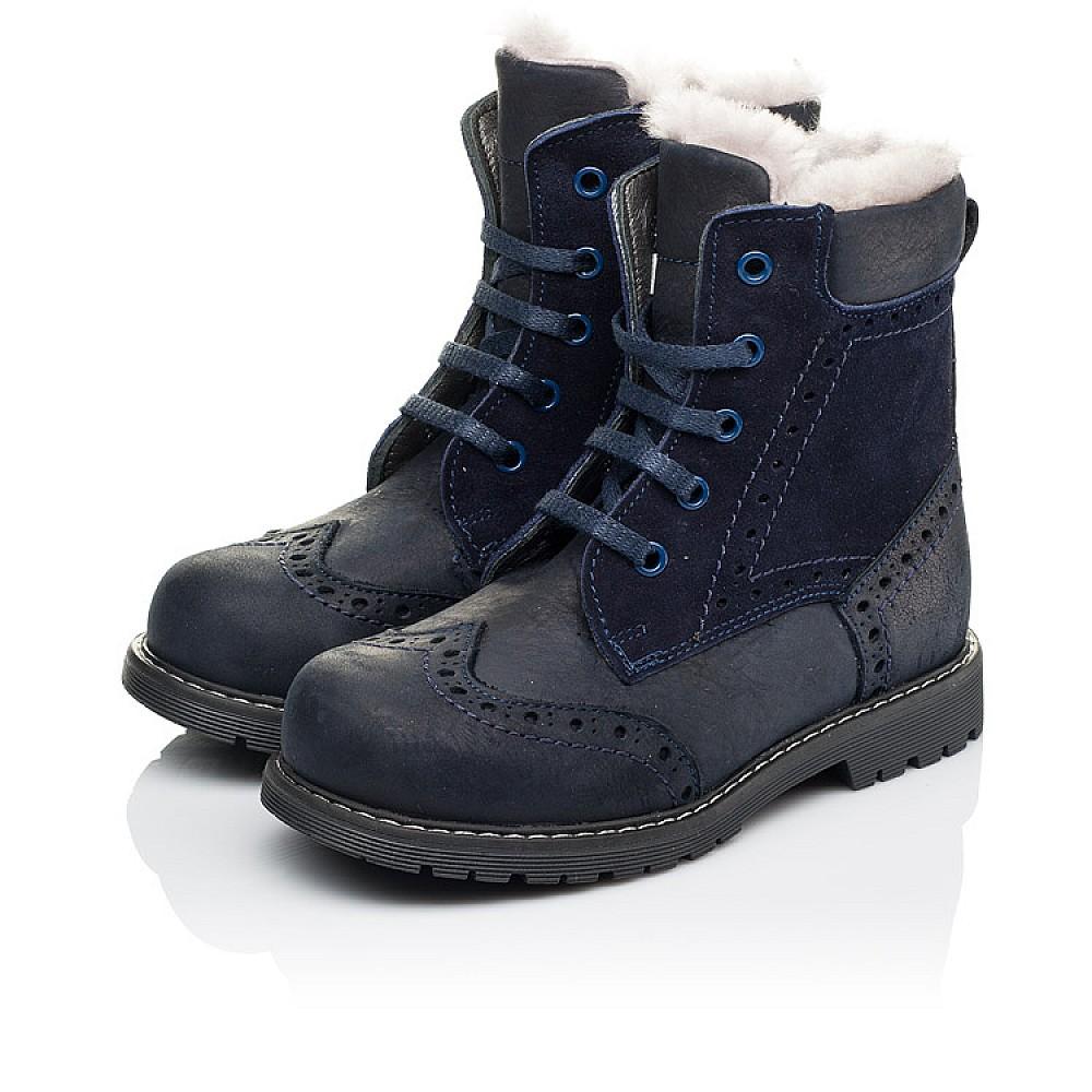 Детские зимние ботинки на меху Woopy Orthopedic синие для мальчиков натуральный нубук размер 25-37 (3902) Фото 3