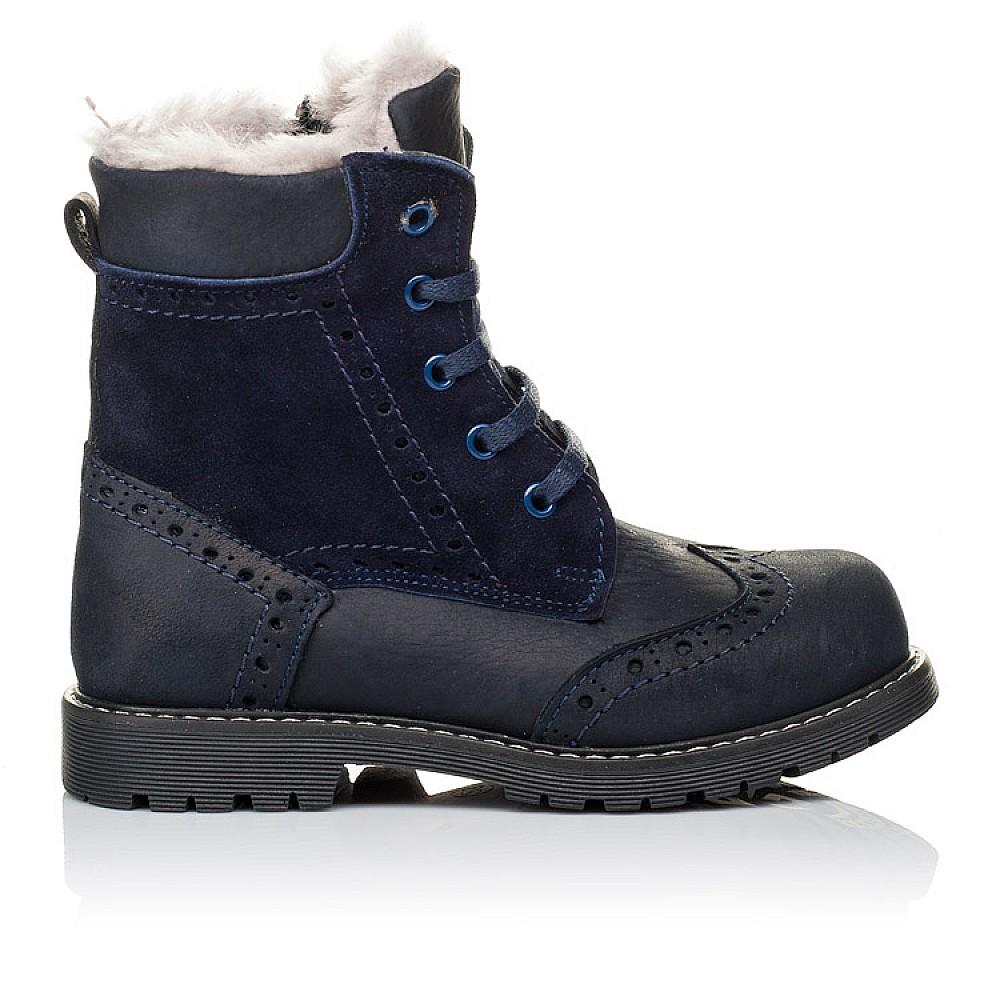 Детские зимние ботинки на меху Woopy Orthopedic синие для мальчиков натуральный нубук размер 25-37 (3902) Фото 4
