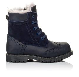 Детские зимние ботинки на меху Woopy Orthopedic синие для мальчиков натуральный нубук размер 26-36 (3902) Фото 4