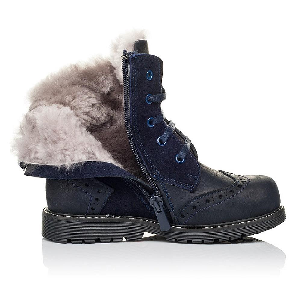 Детские зимние ботинки на меху Woopy Orthopedic синие для мальчиков натуральный нубук размер 25-37 (3902) Фото 5