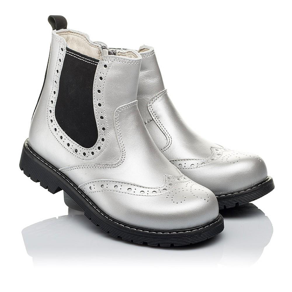 Детские демисезонные ботинки Woopy Orthopedic серебряные для девочек натуральная кожа размер 26-38 (3903) Фото 1