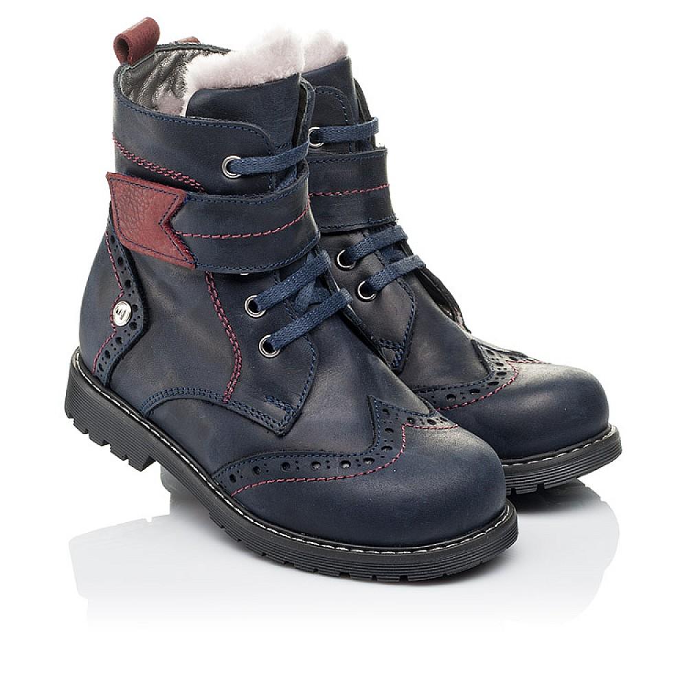 Детские зимние ботинки на меху Woopy Orthopedic синие для мальчиков натуральная кожа размер 25-36 (3904) Фото 1