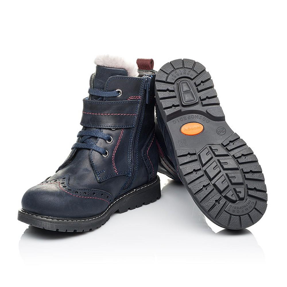 Детские зимние ботинки на меху Woopy Orthopedic синие для мальчиков натуральная кожа размер 25-36 (3904) Фото 2