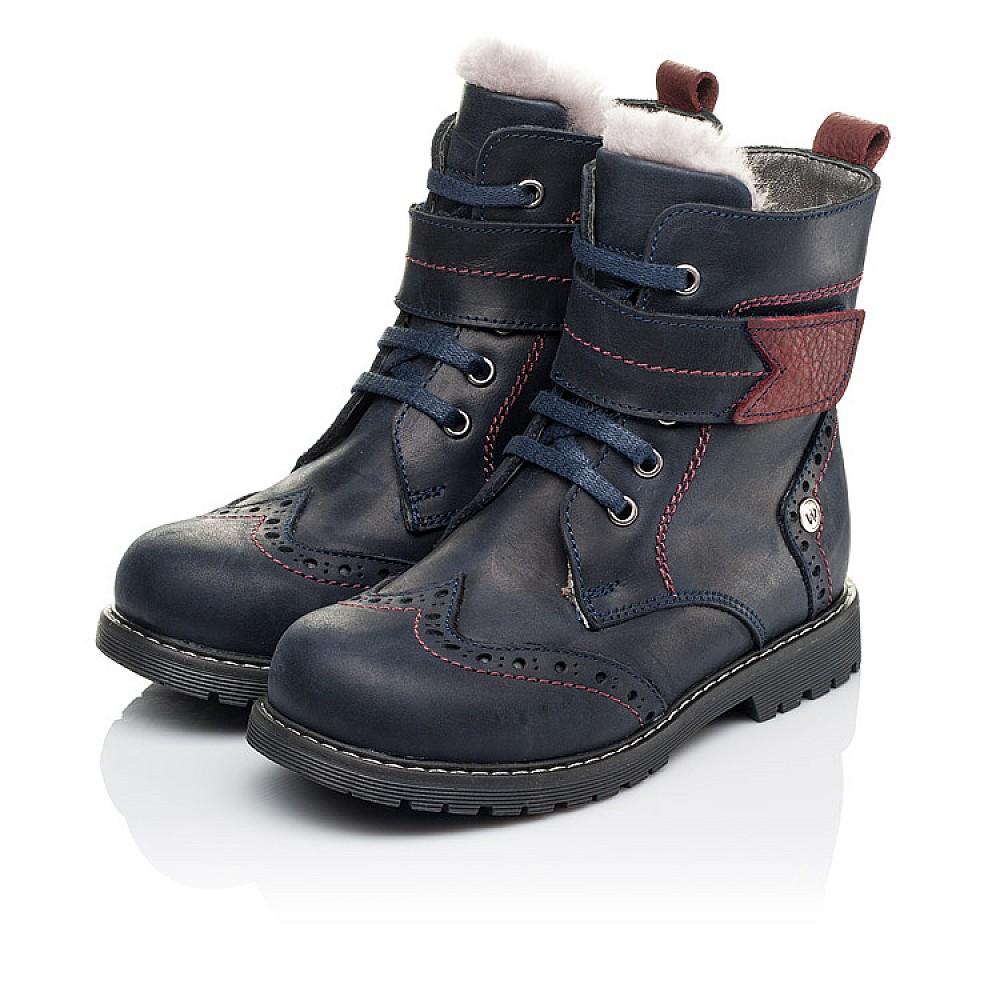 Детские зимние ботинки на меху Woopy Orthopedic синие для мальчиков натуральная кожа размер 25-36 (3904) Фото 3