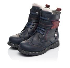 Детские зимние ботинки на меху Woopy Orthopedic синие для мальчиков натуральная кожа размер 26-29 (3904) Фото 3
