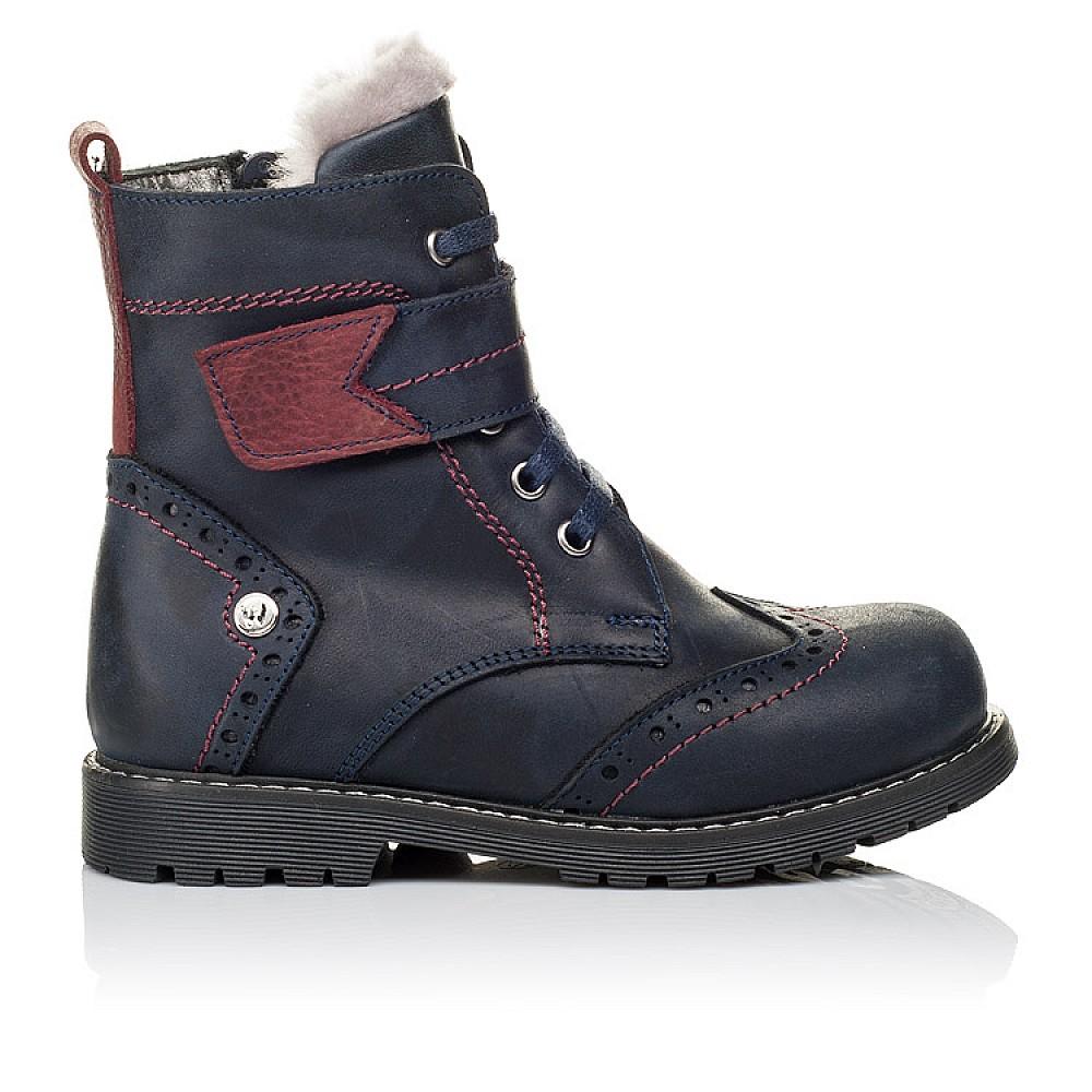 Детские зимние ботинки на меху Woopy Orthopedic синие для мальчиков натуральная кожа размер 25-36 (3904) Фото 4