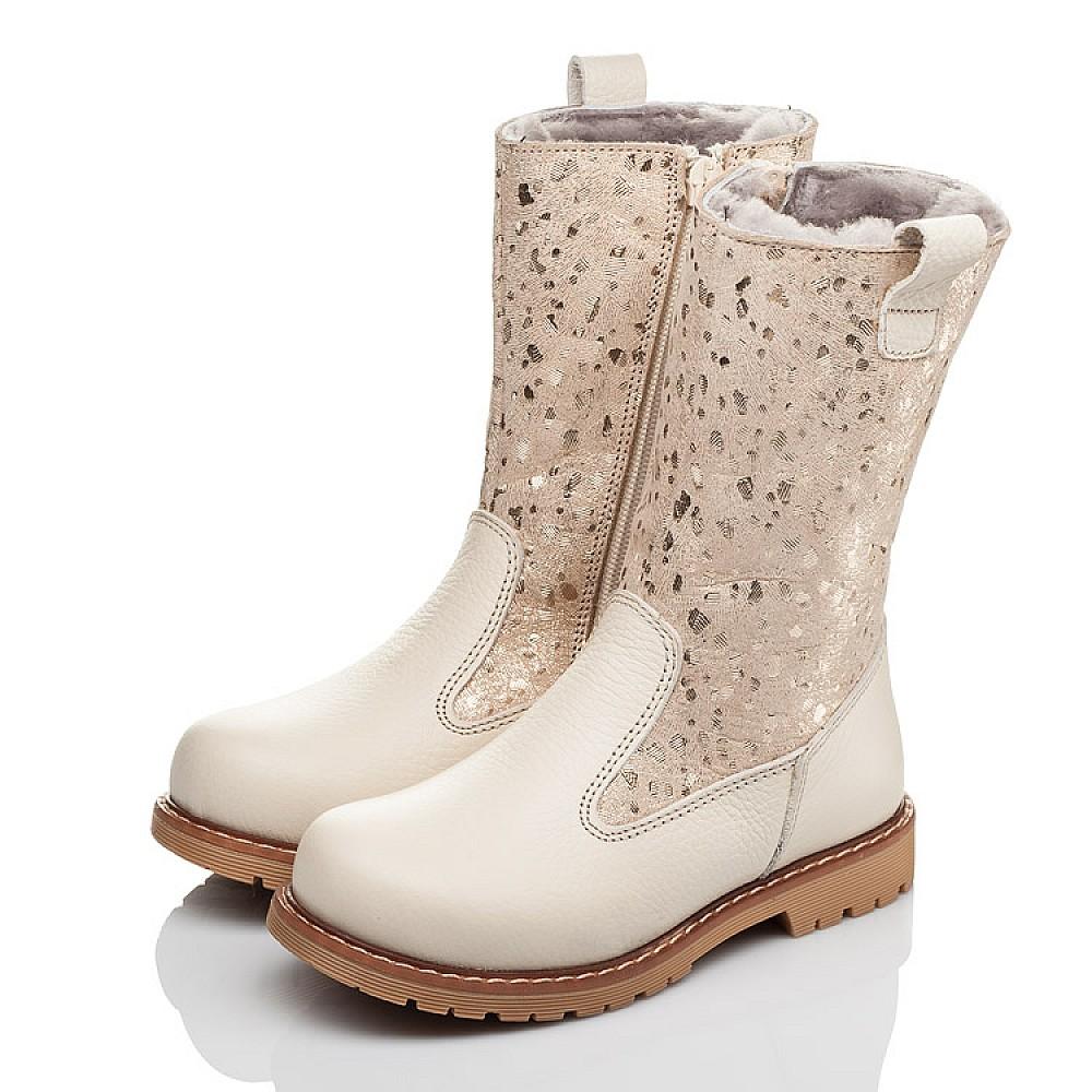 Детские зимние сапожки на меху Woopy Orthopedic бежевые для девочек натуральная кожа размер 26-34 (3907) Фото 3