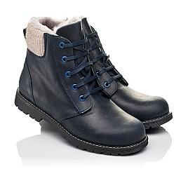 Детские зимние ботинки на меху Woopy Orthopedic синие для мальчиков  натуральная кожа размер - (3909) Фото 1
