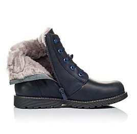 Детские зимние ботинки на меху Woopy Orthopedic синие для мальчиков  натуральная кожа размер - (3909) Фото 5