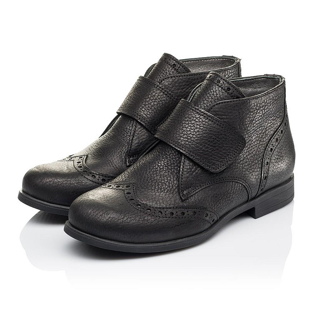 Детские демисезонные ботинки Woopy Orthopedic черные для мальчиков натуральная кожа размер 34-40 (3910) Фото 3