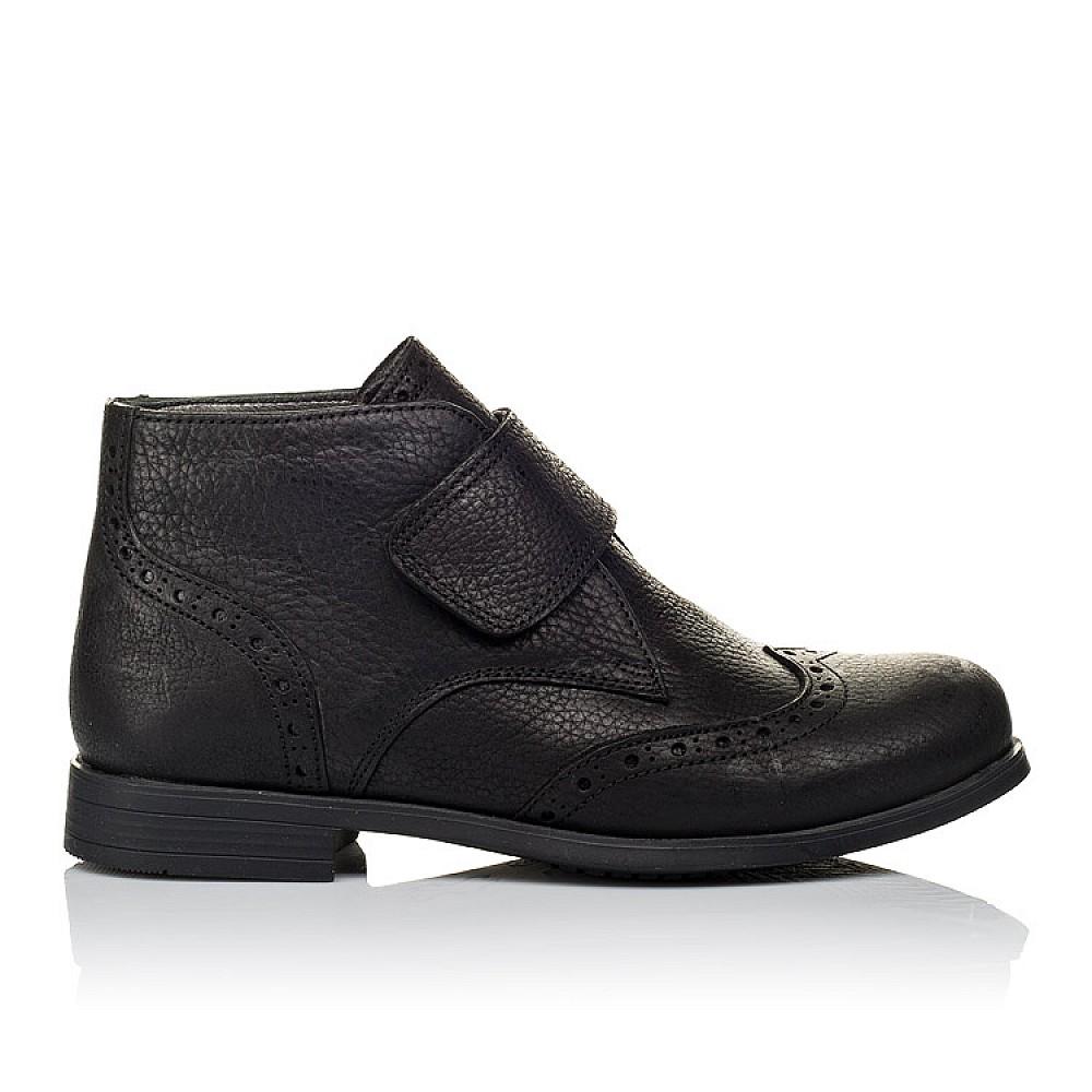 Детские демисезонные ботинки Woopy Orthopedic черные для мальчиков натуральная кожа размер 34-40 (3910) Фото 4