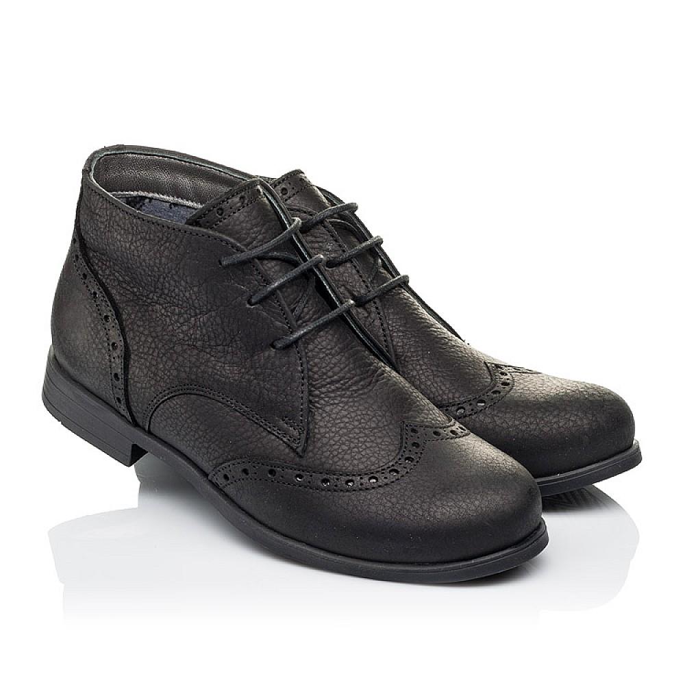 Детские демисезонные ботинки Woopy Orthopedic черные для мальчиков натуральная кожа размер 35-40 (3911) Фото 1