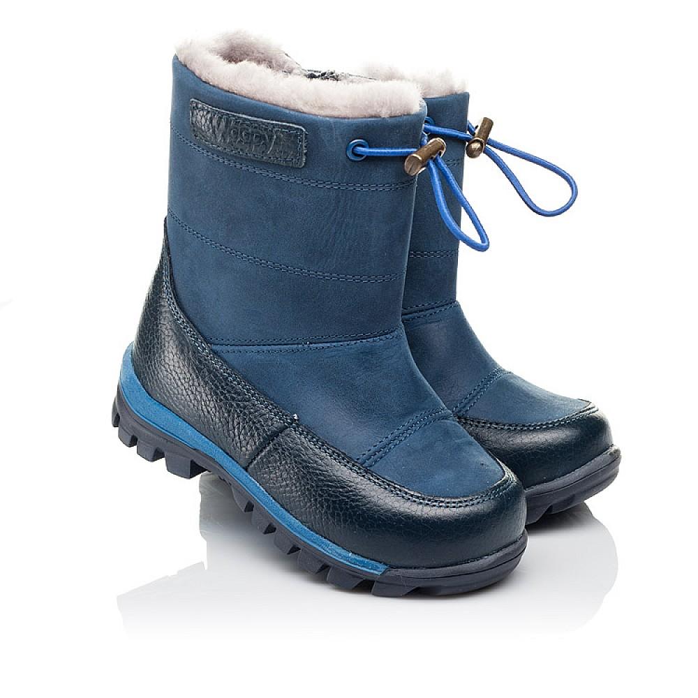 Детские зимние сапожкики на меху Woopy Orthopedic синие для мальчиков натуральный нубук размер 21-30 (3914) Фото 1
