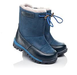 Детские зимние сапожкики на меху Woopy Orthopedic синие для мальчиков натуральный нубук размер 23-29 (3914) Фото 1
