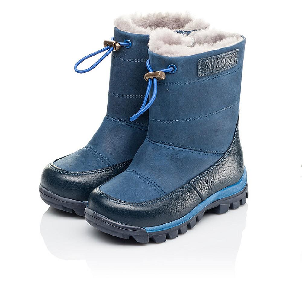 Детские зимние сапожкики на меху Woopy Orthopedic синие для мальчиков натуральный нубук размер 21-30 (3914) Фото 3