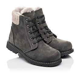 Детские зимние ботинки на меху Woopy Orthopedic серые для мальчиков натуральный нубук размер 29-32 (3915) Фото 1