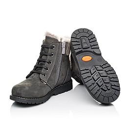 Детские зимние ботинки на меху Woopy Orthopedic серые для мальчиков натуральный нубук размер 29-32 (3915) Фото 2