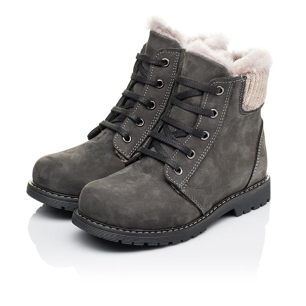 Детские зимние ботинки на меху Woopy Orthopedic серые для мальчиков натуральный нубук размер 29-37 (3915) Фото 3