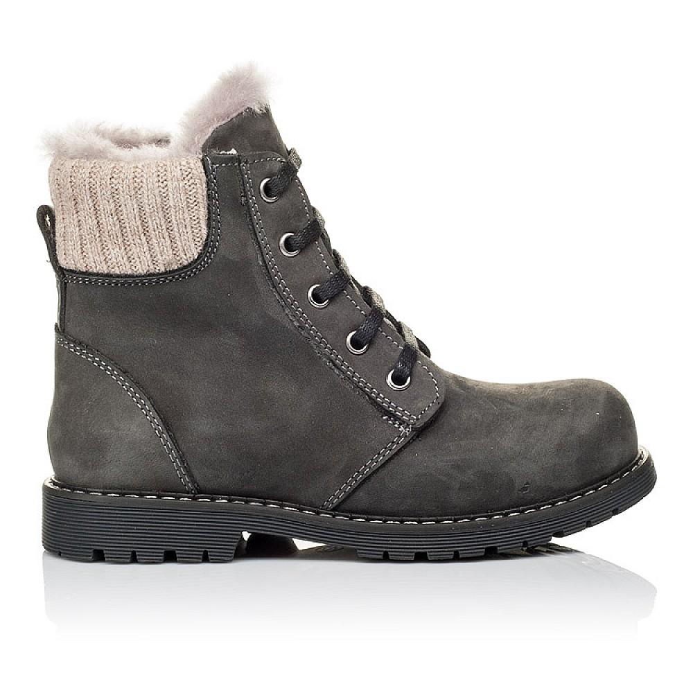 Детские зимние ботинки на меху Woopy Orthopedic серые для мальчиков натуральный нубук размер 29-37 (3915) Фото 4
