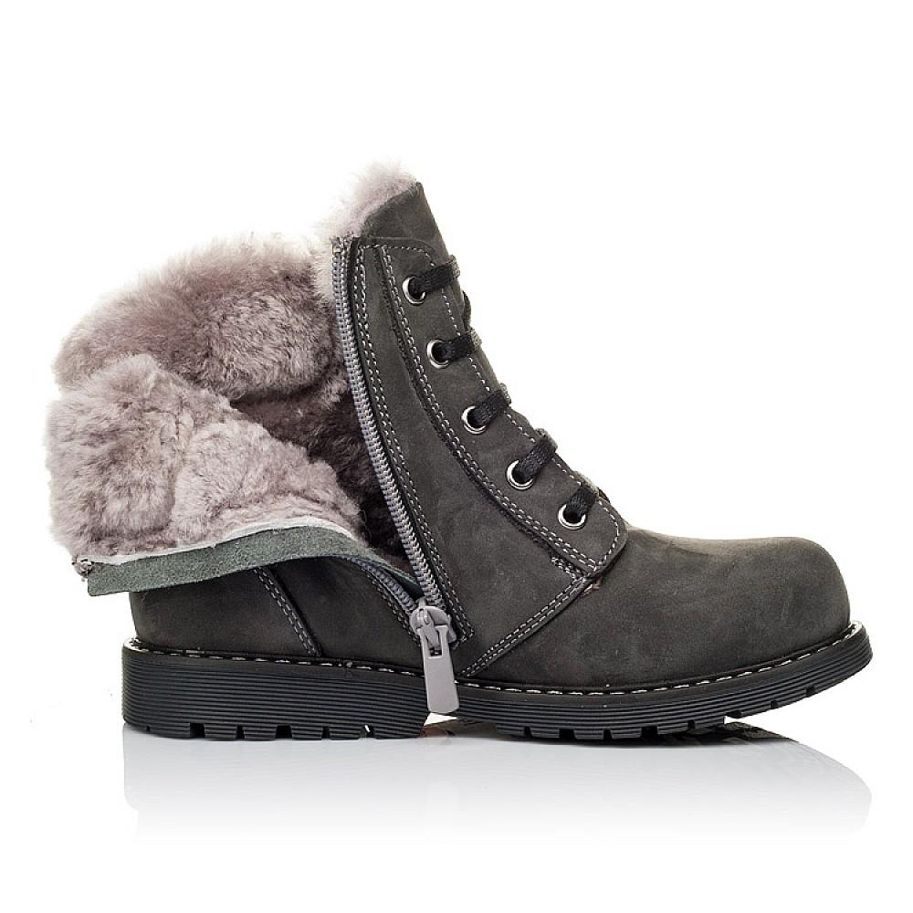 Детские зимние ботинки на меху Woopy Orthopedic серые для мальчиков натуральный нубук размер 29-37 (3915) Фото 5