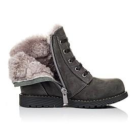 Детские зимние ботинки на меху Woopy Orthopedic серые для мальчиков натуральный нубук размер 29-32 (3915) Фото 5