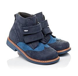 Детские демисезонные ботинки Woopy Orthopedic синие для мальчиков натуральный нубук размер 19-30 (3916) Фото 1