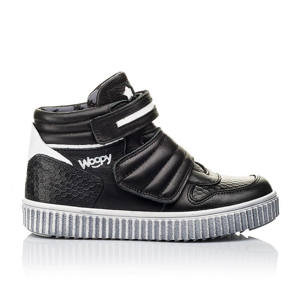 Детские демисезонные ботинки Woopy Orthopedic черные для мальчиков натуральная кожа размер 26-40 (3919) Фото 4