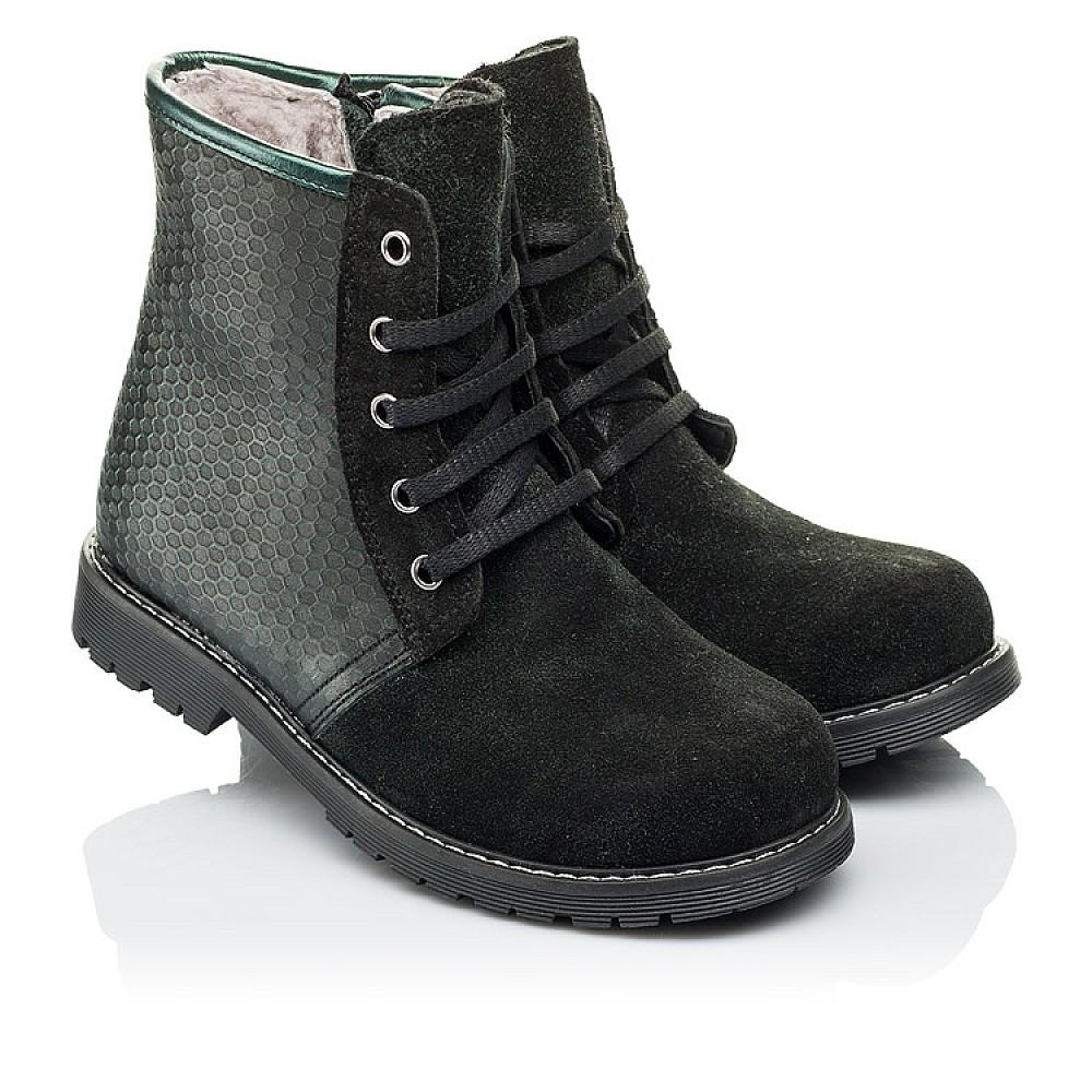 Детские зимние ботинки на меху Woopy Orthopedic черные для девочек натуральная кожа, замш размер 25-33 (3920) Фото 1