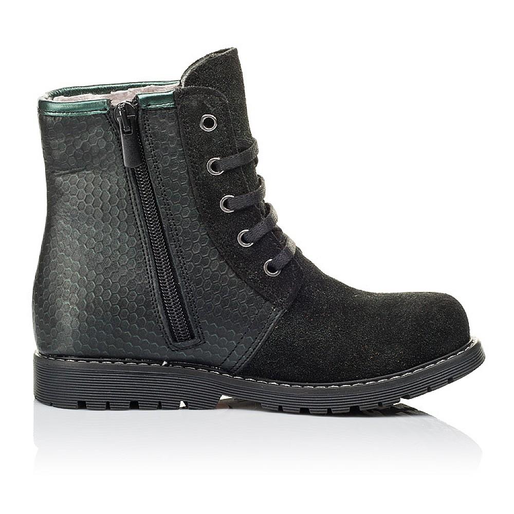 Детские зимние ботинки на меху Woopy Orthopedic черные для девочек натуральная кожа, замш размер 25-33 (3920) Фото 5