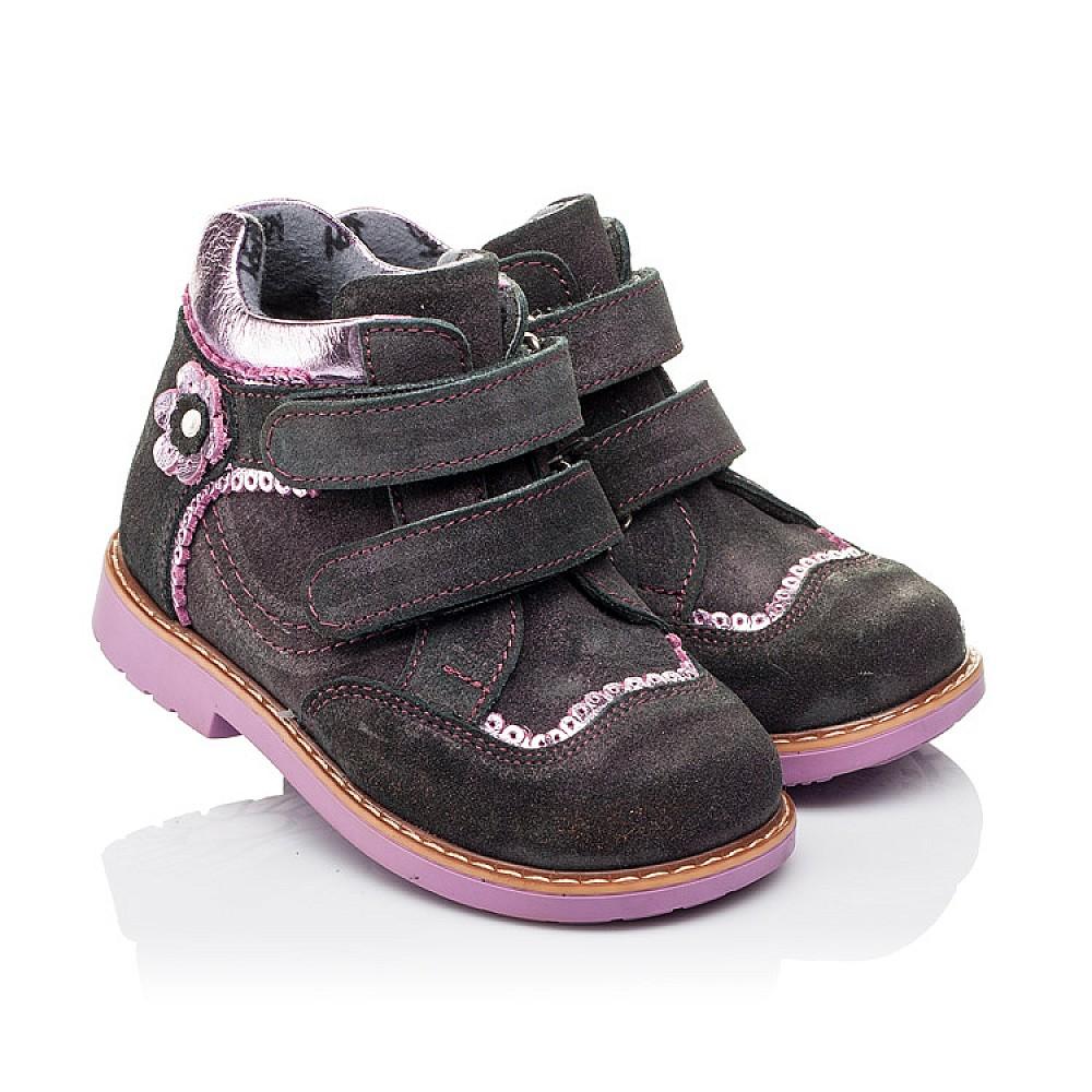 Детские демисезонные ботинки Woopy Orthopedic фиолетовые для девочек натуральная замша размер 18-28 (3921) Фото 1