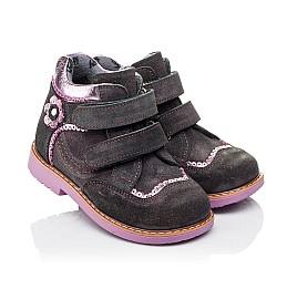 Детские демисезонные ботинки Woopy Orthopedic фиолетовые для девочек натуральный замш размер 18-28 (3921) Фото 1