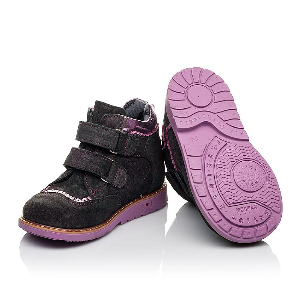 Детские демисезонные ботинки Woopy Orthopedic фиолетовые для девочек натуральная замша размер 18-28 (3921) Фото 2