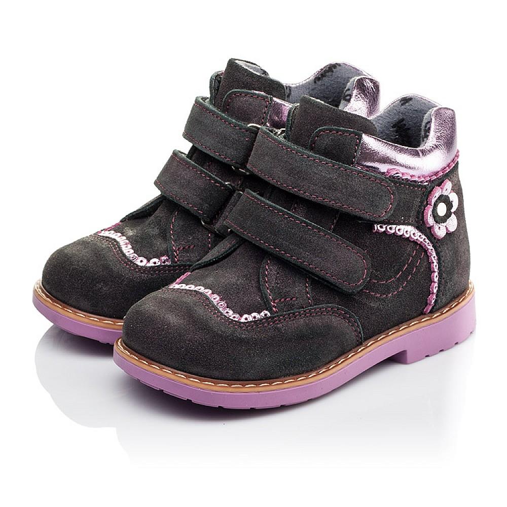 Детские демисезонные ботинки Woopy Orthopedic фиолетовые для девочек натуральная замша размер 18-28 (3921) Фото 3