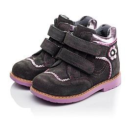 Детские демисезонные ботинки Woopy Orthopedic фиолетовые для девочек натуральный замш размер 18-28 (3921) Фото 3