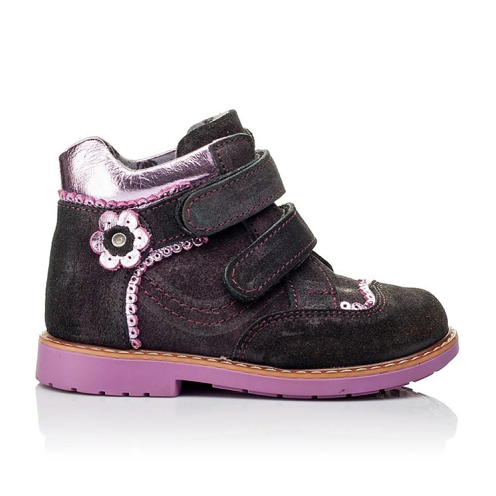 Детские демисезонные ботинки Woopy Orthopedic фиолетовые для девочек натуральная замша размер 18-28 (3921) Фото 4