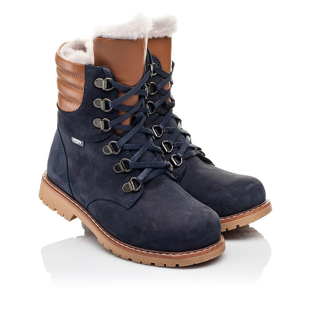 Детские зимние ботинки на меху Woopy Orthopedic синие для мальчиков натуральный нубук размер 26-36 (3925) Фото 1