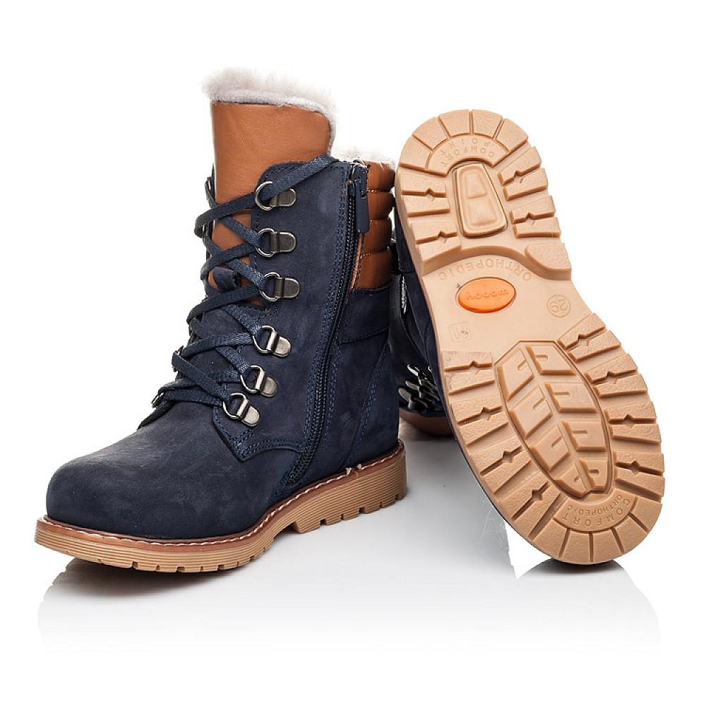 Детские зимние ботинки на меху Woopy Orthopedic синие для мальчиков натуральный нубук размер 26-36 (3925) Фото 2
