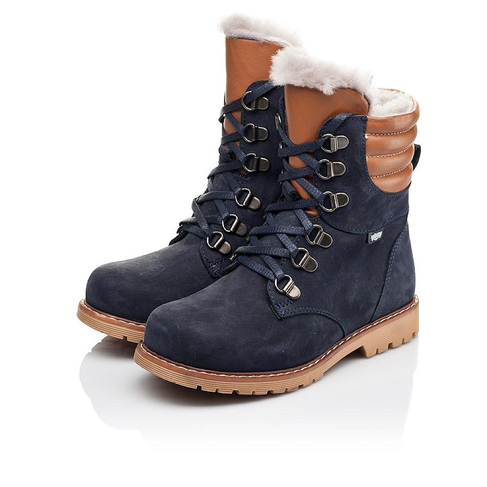 Детские зимние ботинки на меху Woopy Orthopedic синие для мальчиков натуральный нубук размер 26-36 (3925) Фото 3