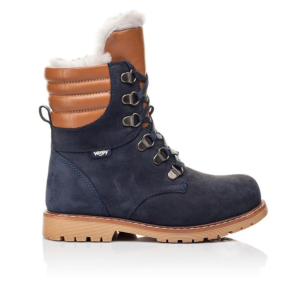 Детские зимние ботинки на меху Woopy Orthopedic синие для мальчиков натуральный нубук размер 26-36 (3925) Фото 4