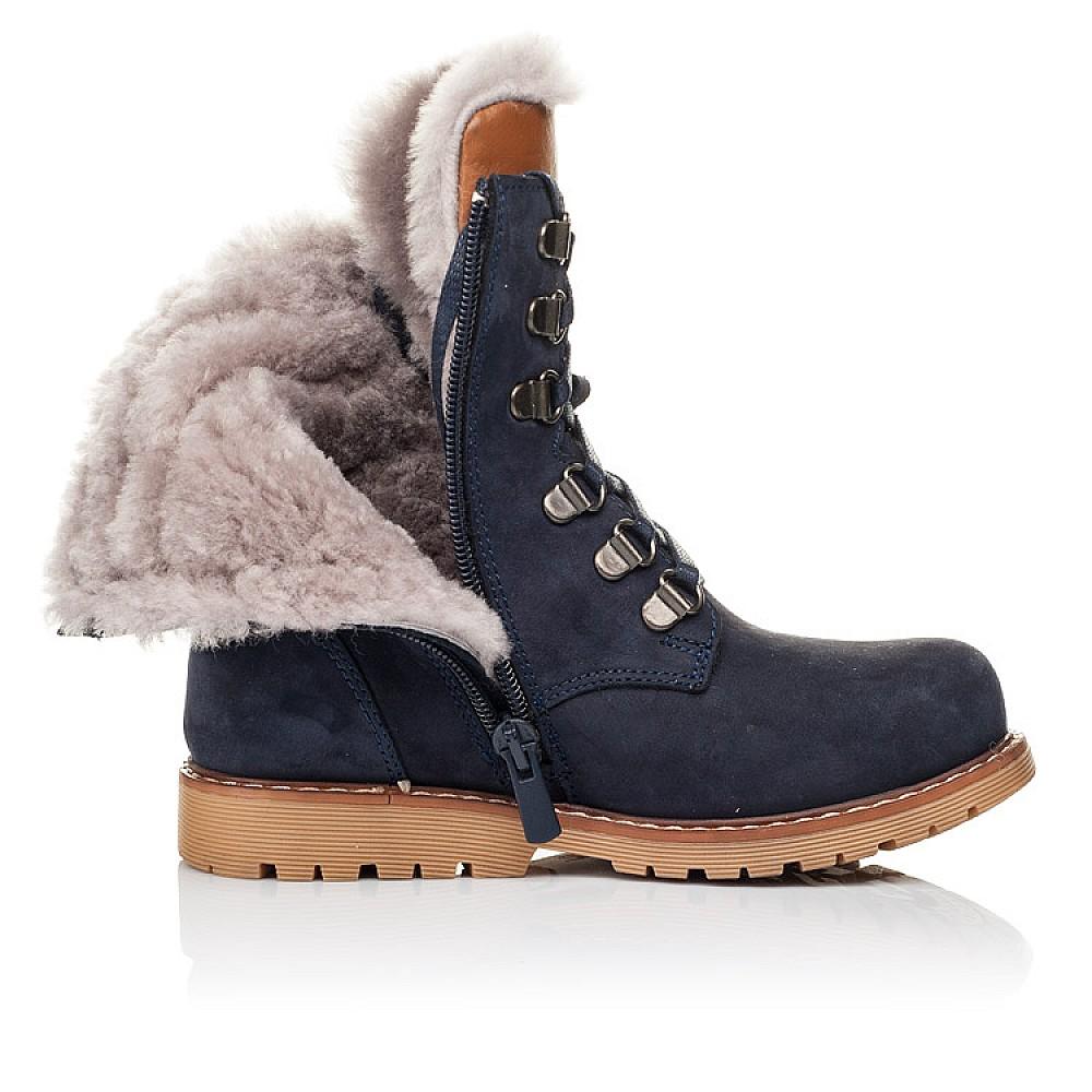 Детские зимние ботинки на меху Woopy Orthopedic синие для мальчиков натуральный нубук размер 26-36 (3925) Фото 5