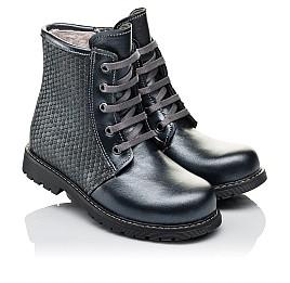 Детские зимние ботинки на меху Woopy Orthopedic серые для девочек  натуральная кожа размер 25-33 (3926) Фото 1