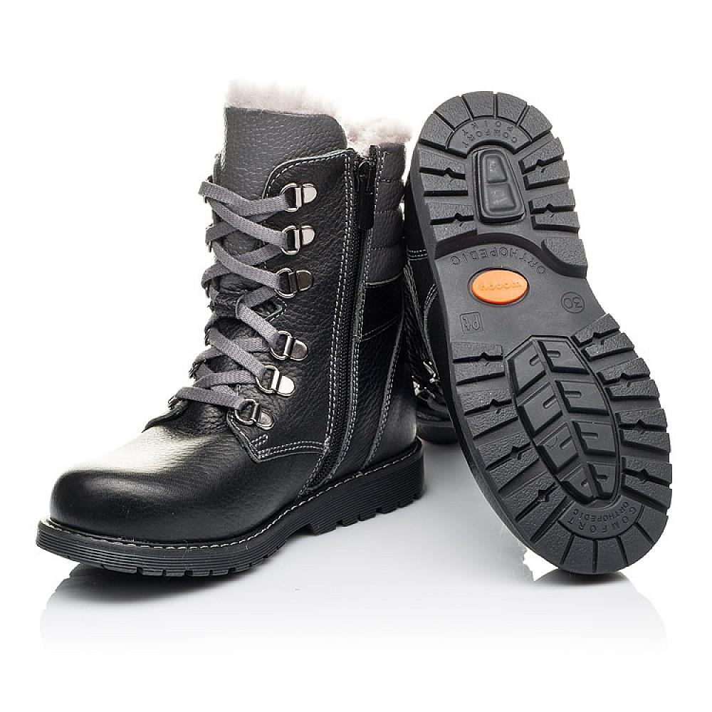 Детские зимние ботинки на меху Woopy Orthopedic черные для мальчиков натуральная кожа размер 26-36 (3928) Фото 2