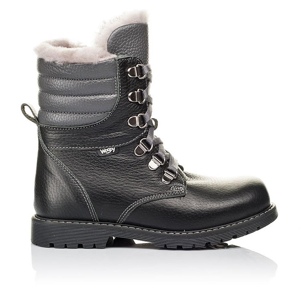 Детские зимние ботинки на меху Woopy Orthopedic черные для мальчиков натуральная кожа размер 26-36 (3928) Фото 4